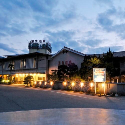 湯免温泉 湯免観光ホテル 名湯 ゆめの郷の施設画像