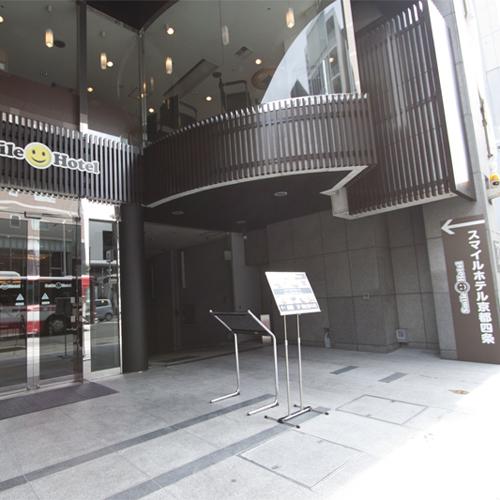 スマイルホテル京都四条...