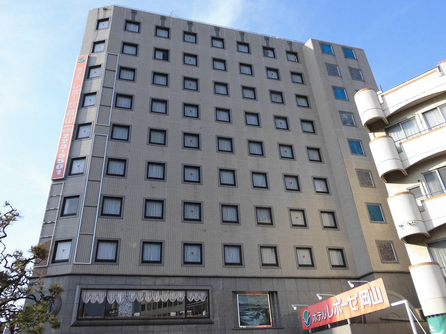 ホテルレポーゼ岡山(KOSCOINNグループ)...