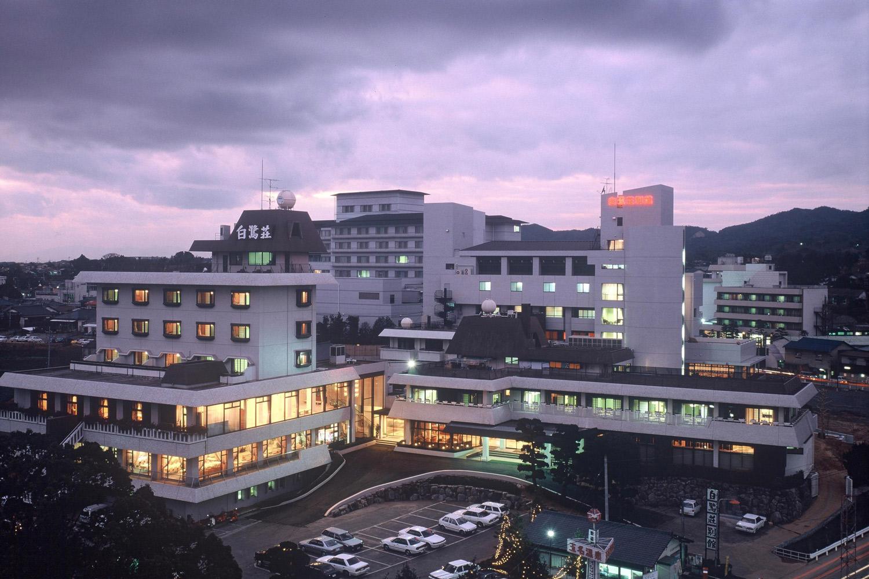 玉名温泉 ホテルしらさぎ(旧:白鷺荘別館)...