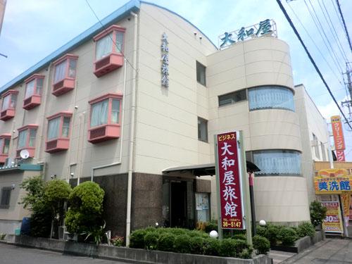 大和屋旅館の詳細
