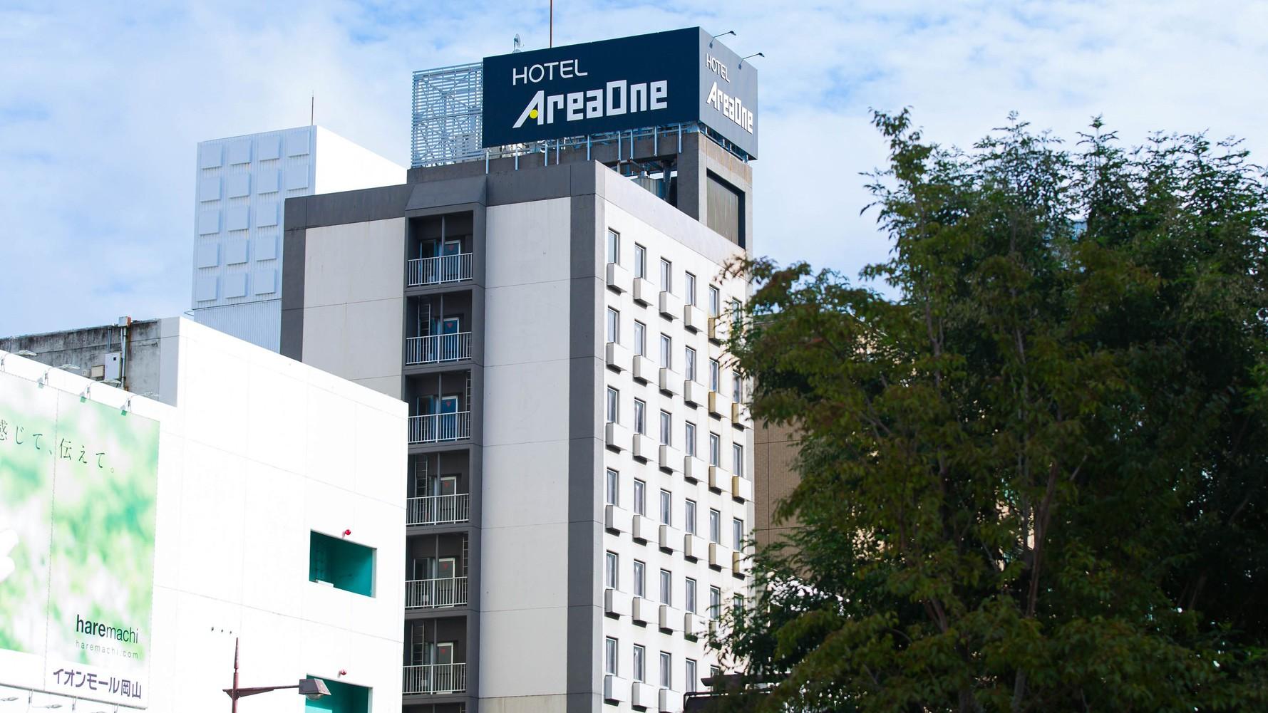 ホテルエリアワン岡山(HOTEL Areaone)...