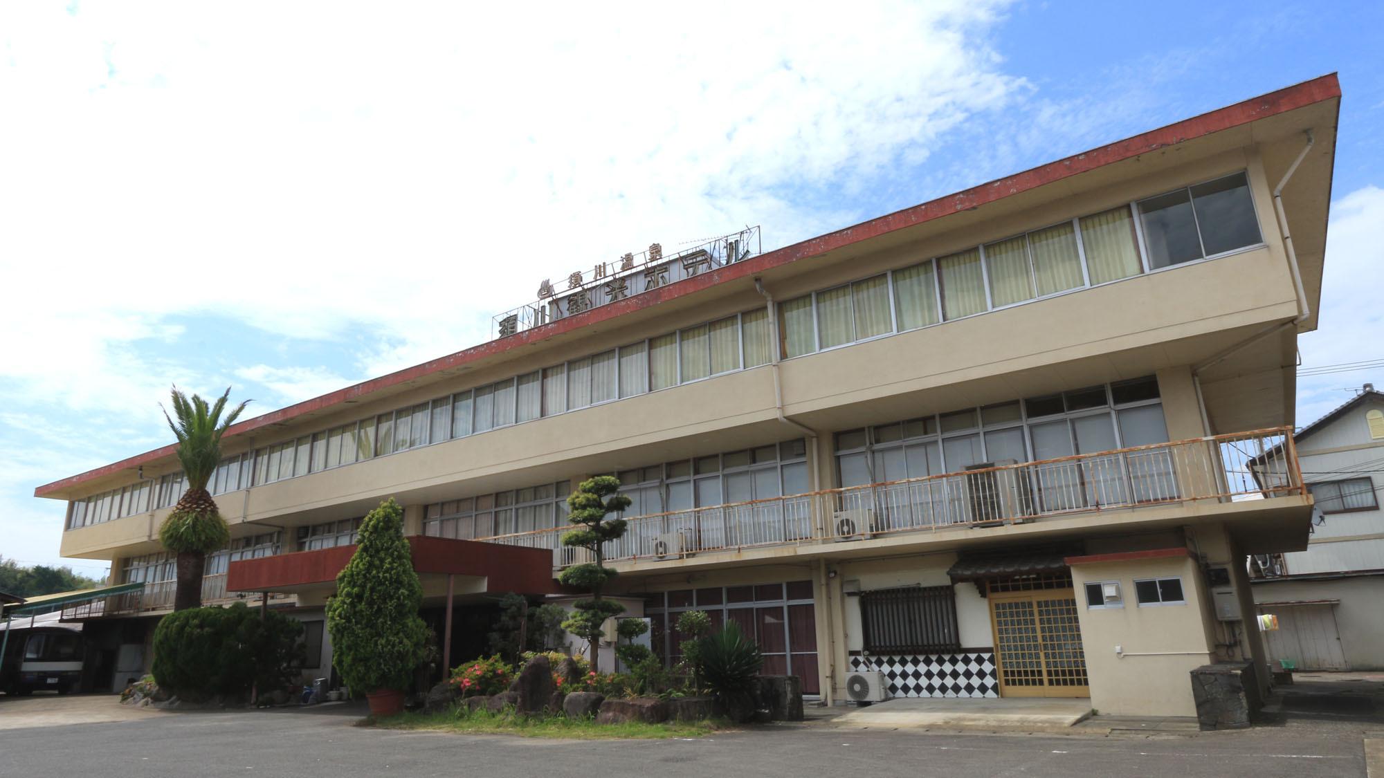 須川観光ホテルの施設画像
