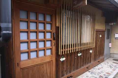 京の宿 白川コテージの外観
