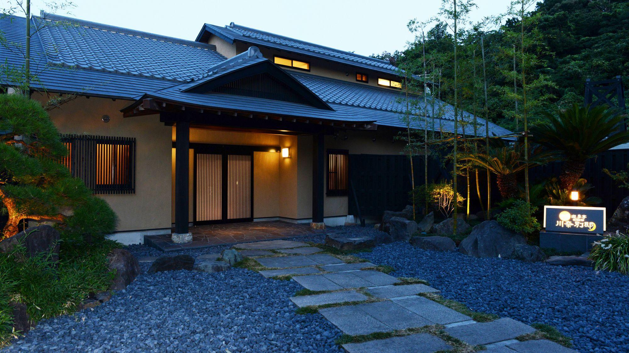 伊東遊季亭 川奈別邸の施設画像