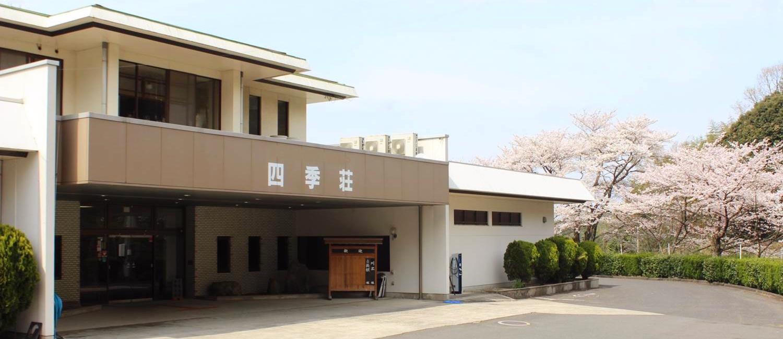 日本三美人の湯 湯の川温泉 四季荘