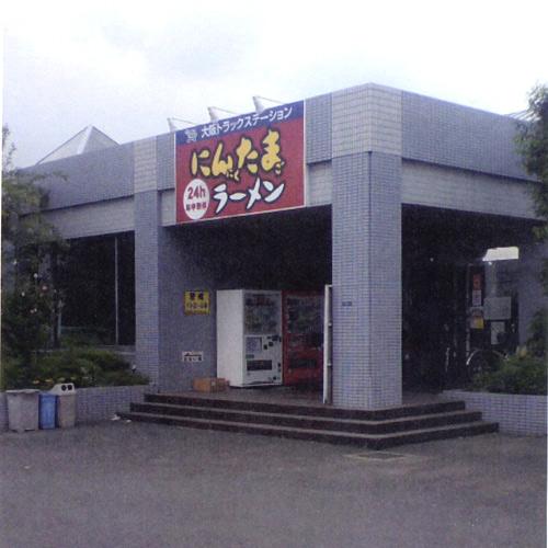 ゆにろーず大阪TS店