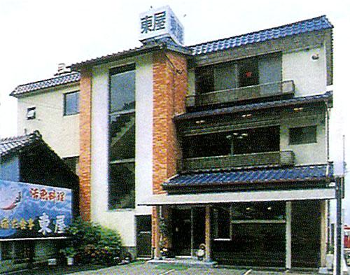 民宿東屋の外観