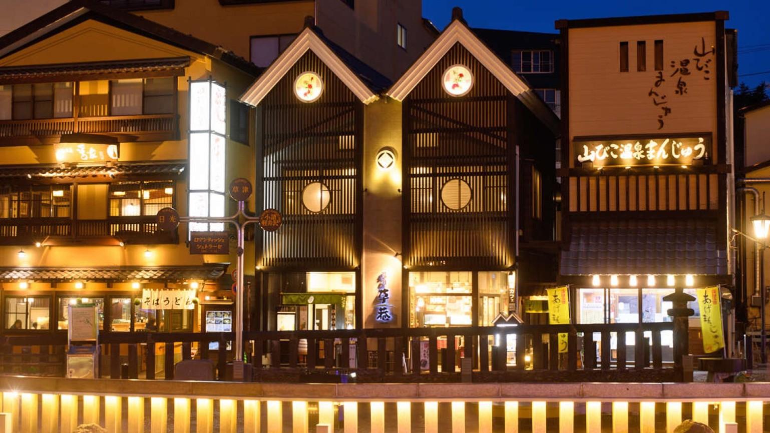 ライトアップされた湯畑の絶景を楽しめる草津温泉の宿を教えて!
