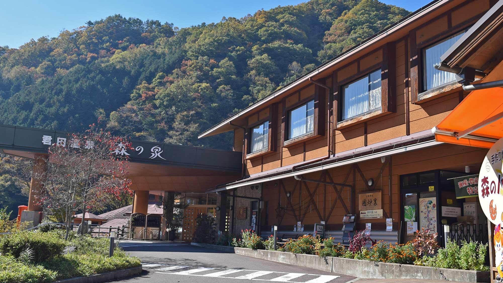 車の旅で広島の三次から島根の出雲へ向かう途中に温泉に泊まりたいです