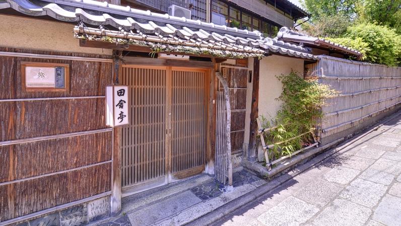 京都・祇園石塀小路 田舎亭-INAKATEI-...