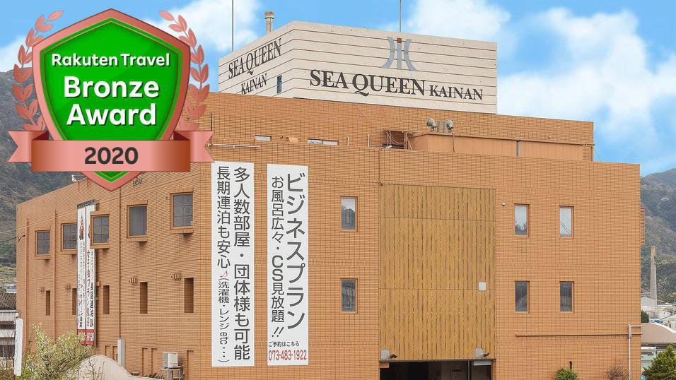 SEA QUEEN KAINAN(シークィーン海南)...