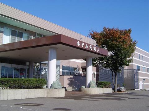 ハーバルスパ&ホテル 元気人(旧:漢方の湯・ホテル元気人)...