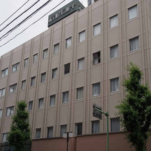 ホテルサンルート福島...