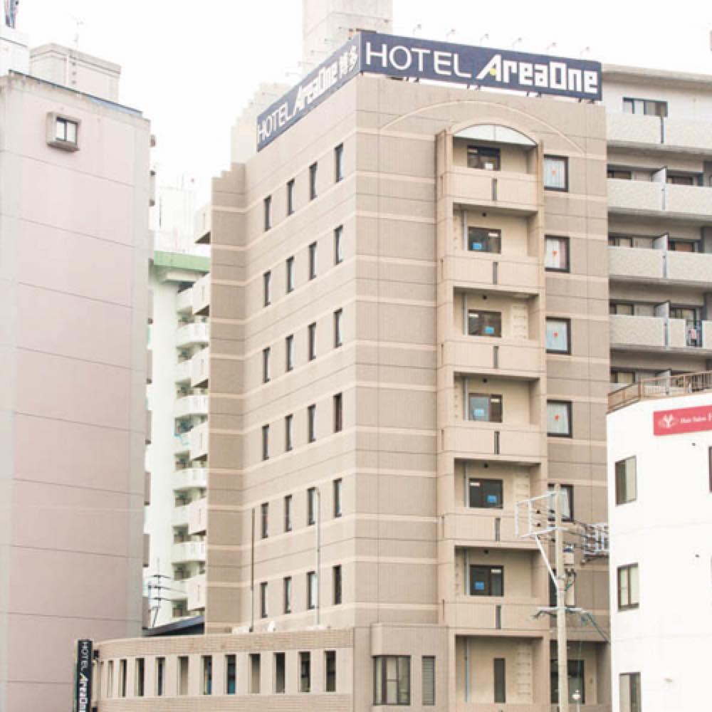 ホテルエリアワン博多(HOTEL Areaone)...