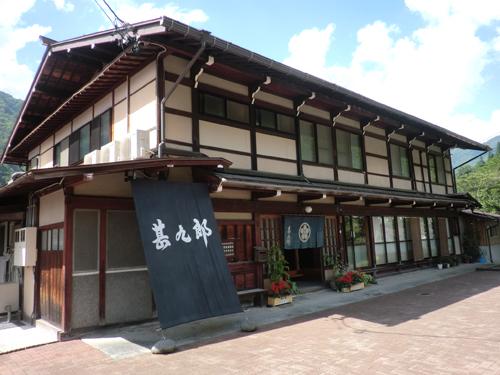新穂高温泉に行きますが、宿は民宿と決めています。お勧めを!