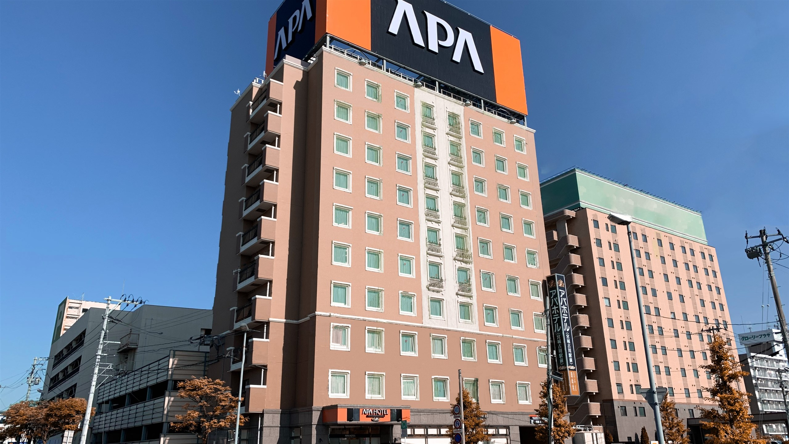東北イン 古川駅前の施設画像