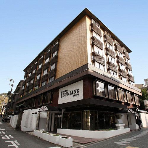 ホテルサンライン京都祇園四条...