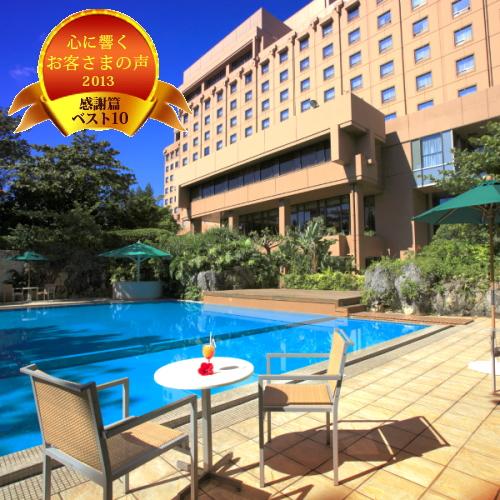 ANAクラウンプラザホテル沖縄ハーバービュー...
