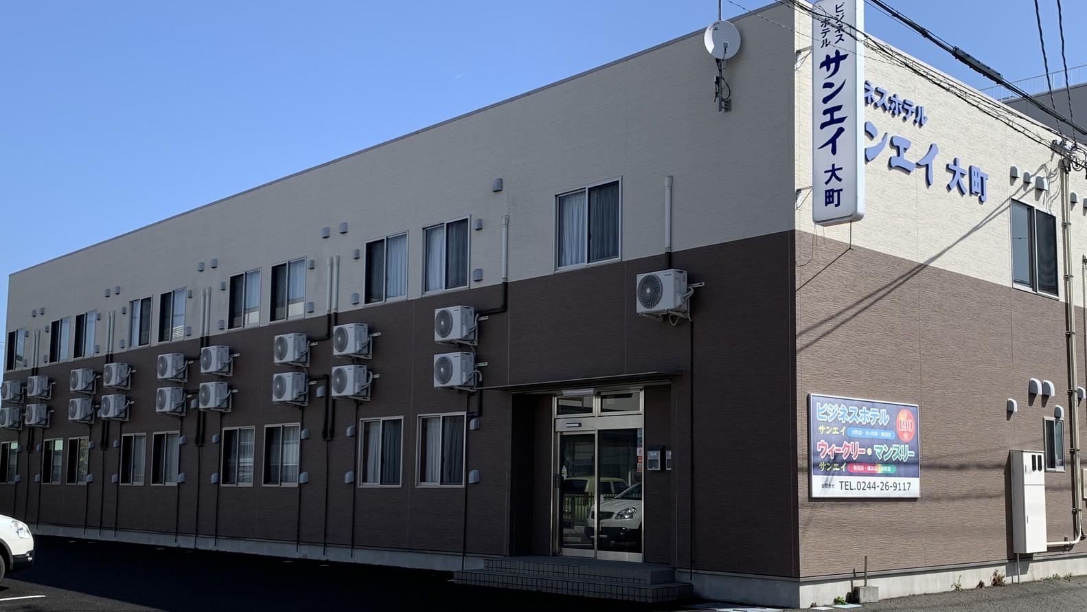 ビジネスホテルサンエイ大町の施設画像