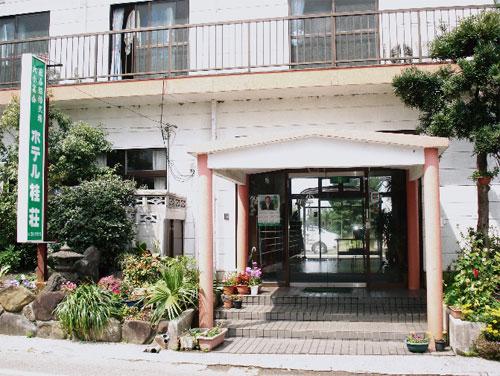 ホテル 桂荘 <種子島>