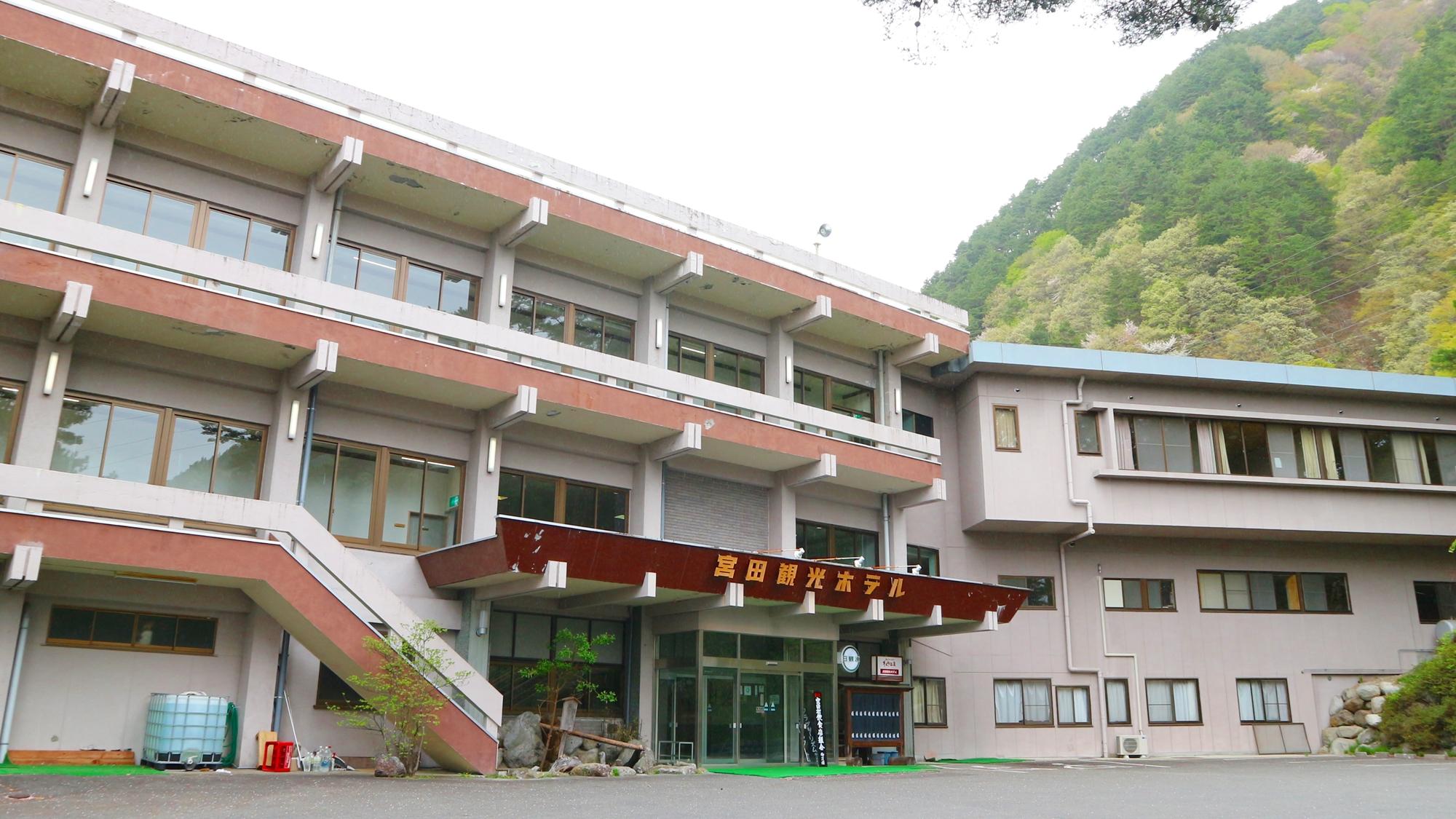 早太郎温泉 宮田観光ホテル 松雲閣