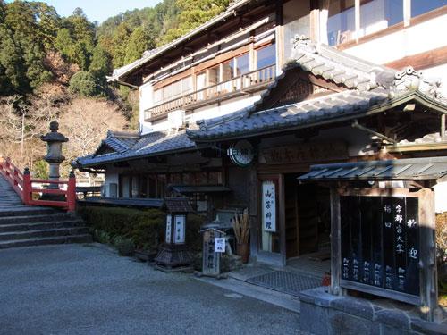 橋本屋旅館 <奈良県>の外観