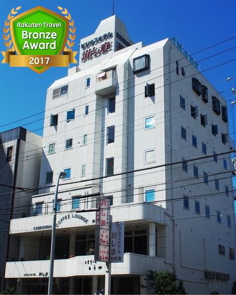 ビジネスホテル 川しま(KOSCOINNグループ)...