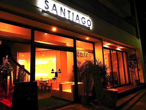 Santiago Guesthouse Kyotoの外観
