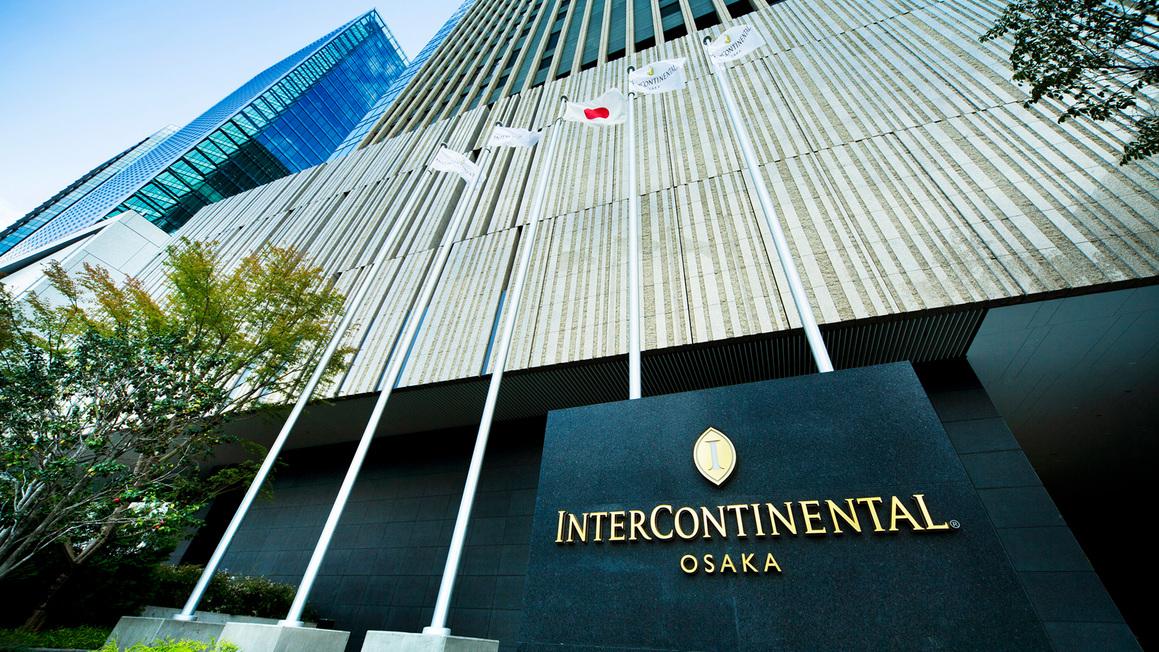 インターコンチネンタルホテル大阪...