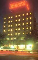 ニュー東洋ホテルの詳細