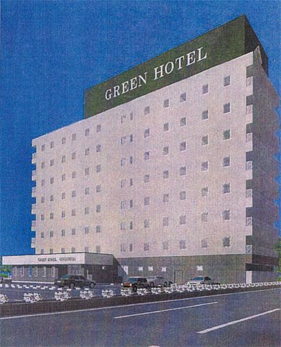 グリーンホテル大河原