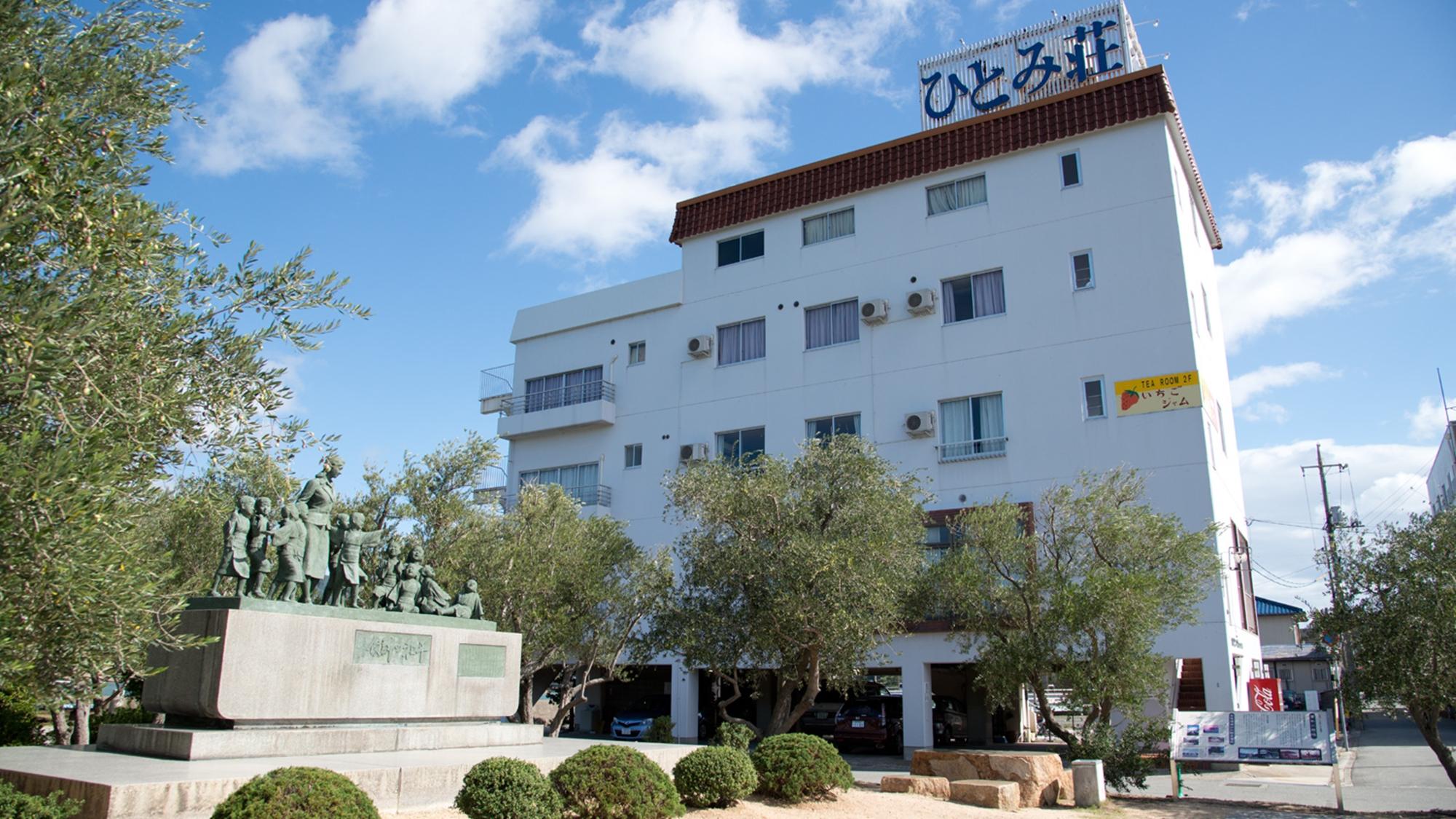 ホテルひとみ荘