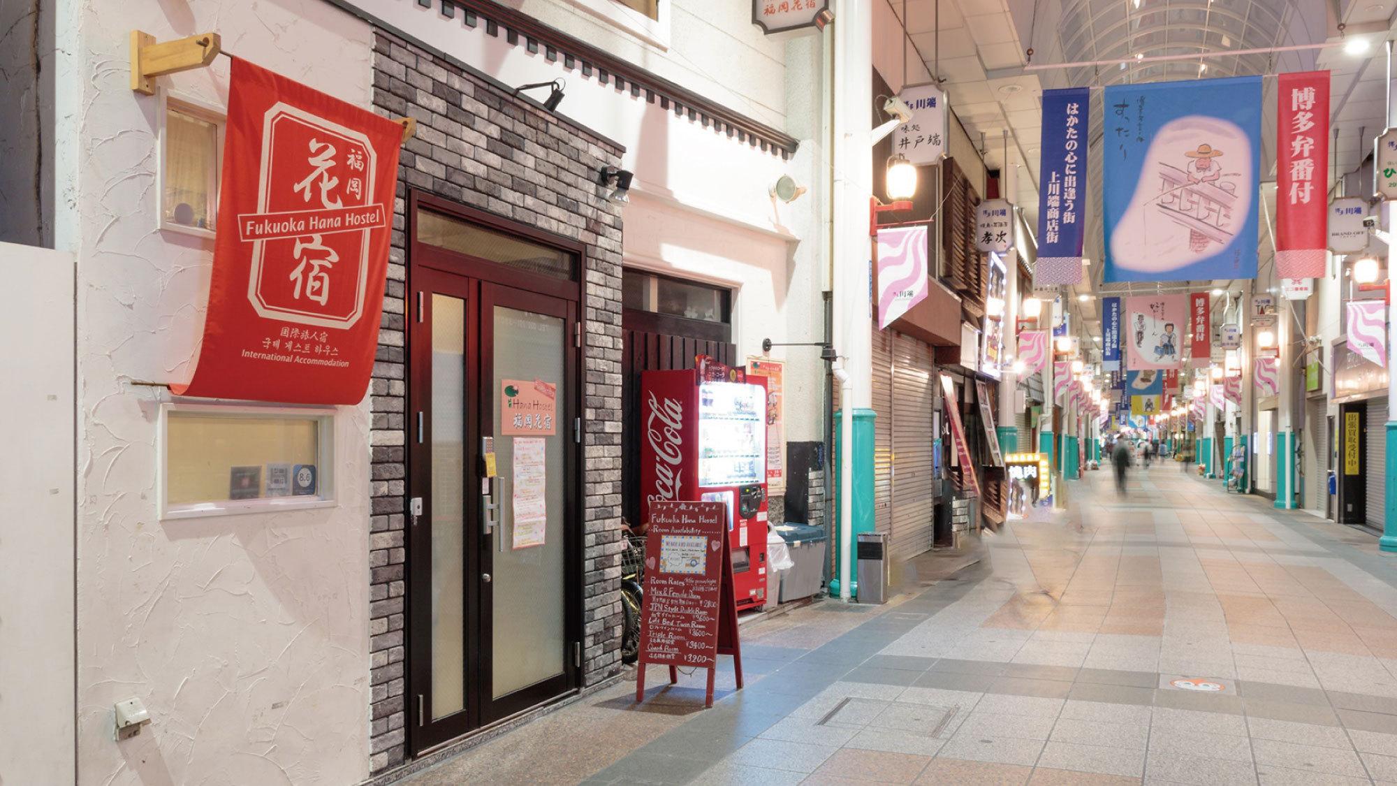 Fukuoka Hana Hostel ‐福岡花宿‐...