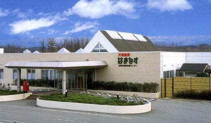 にかほ市温泉保養センター はまなす...