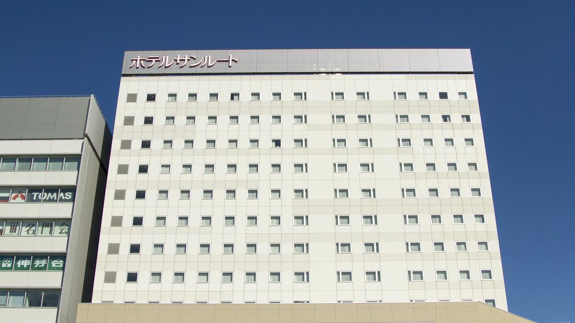 ホテルサンルート千葉...