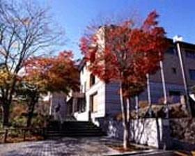 那須高原学園北区しらかば荘の施設画像