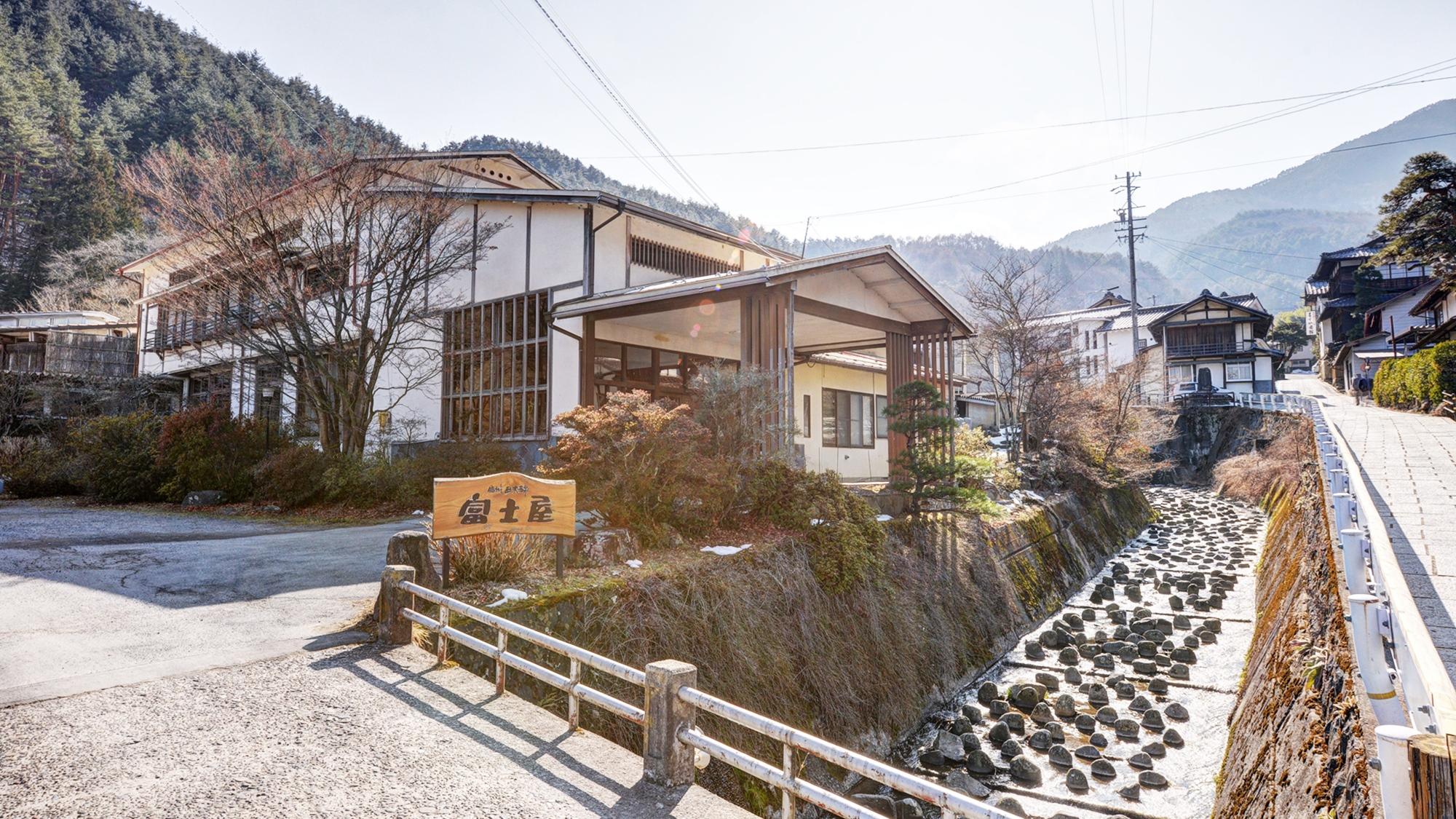 田沢温泉 富士屋