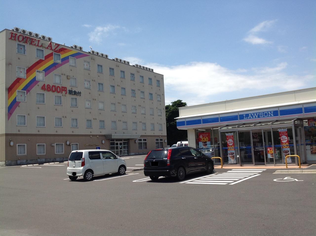 HOTEL AZ 鹿児島大崎店...