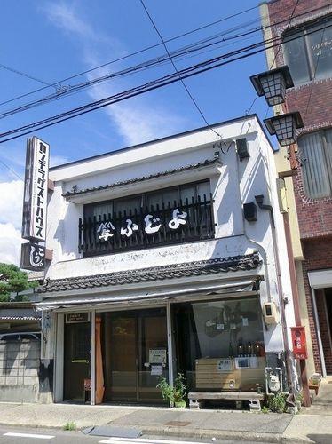 信州松本カンデラゲストハウス