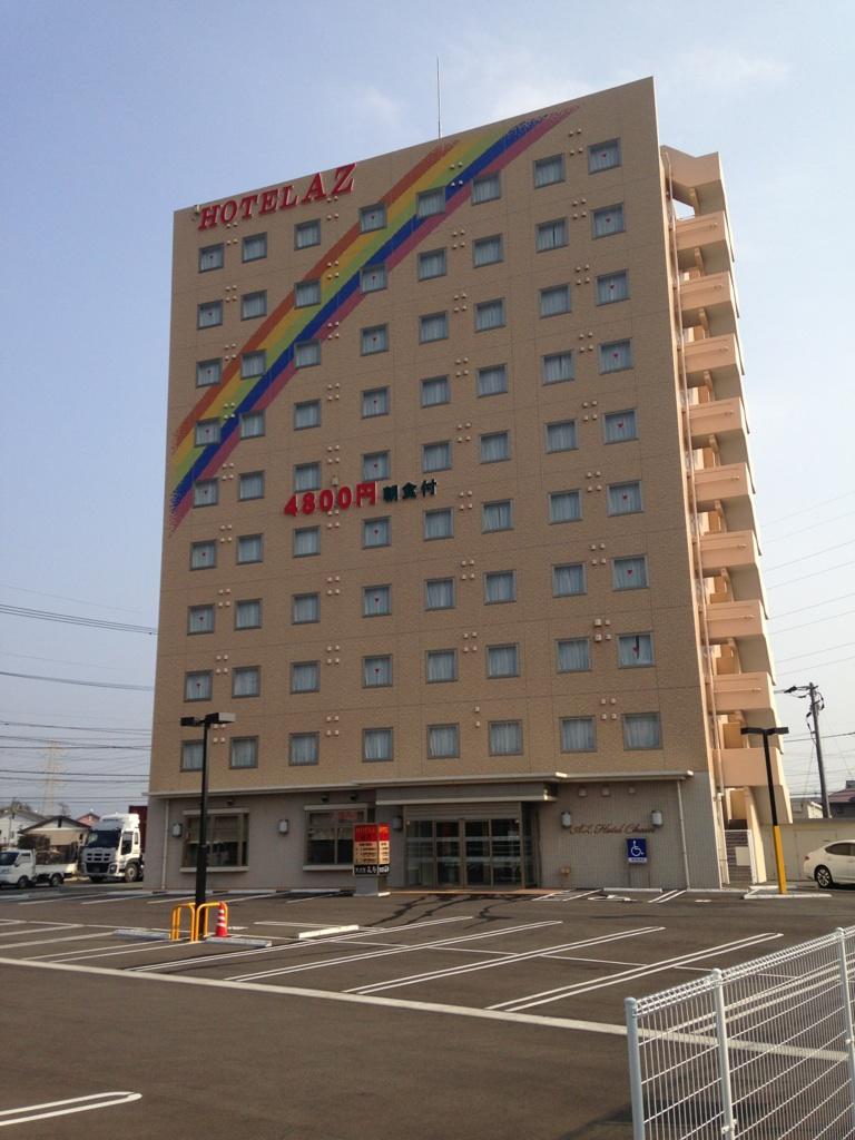 HOTEL AZ 福岡夜須店...