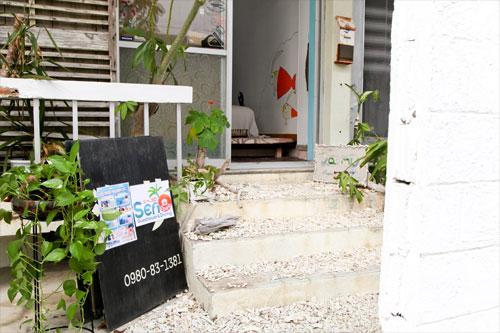 ゲストハウス&ダイビング シーコロ <石垣島>...