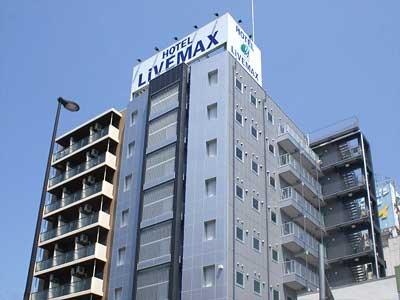 ホテルリブマックス姫路駅前...