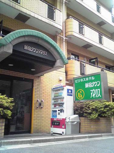 ビジネスホテル新宿タウンアネクス...