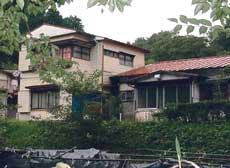 民宿 山久荘