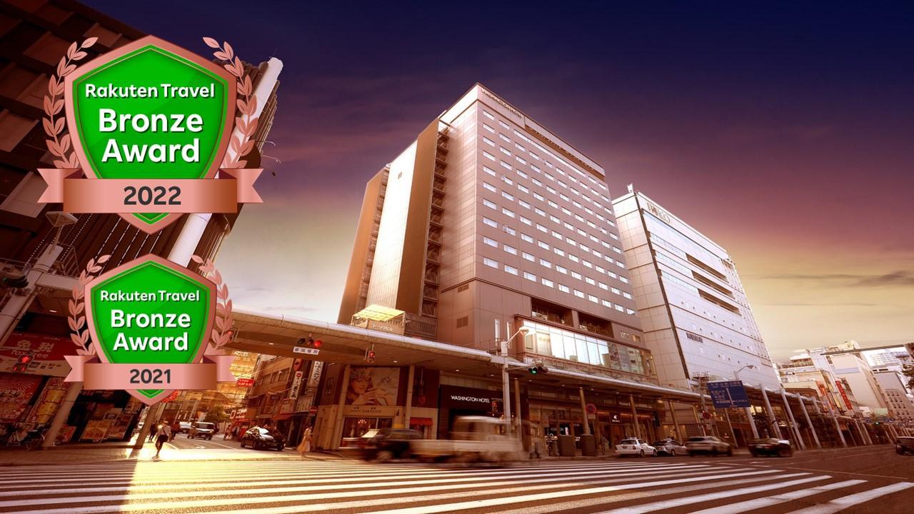 広島ワシントンホテル...