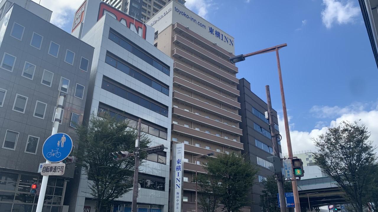 東横イン梅田中津2