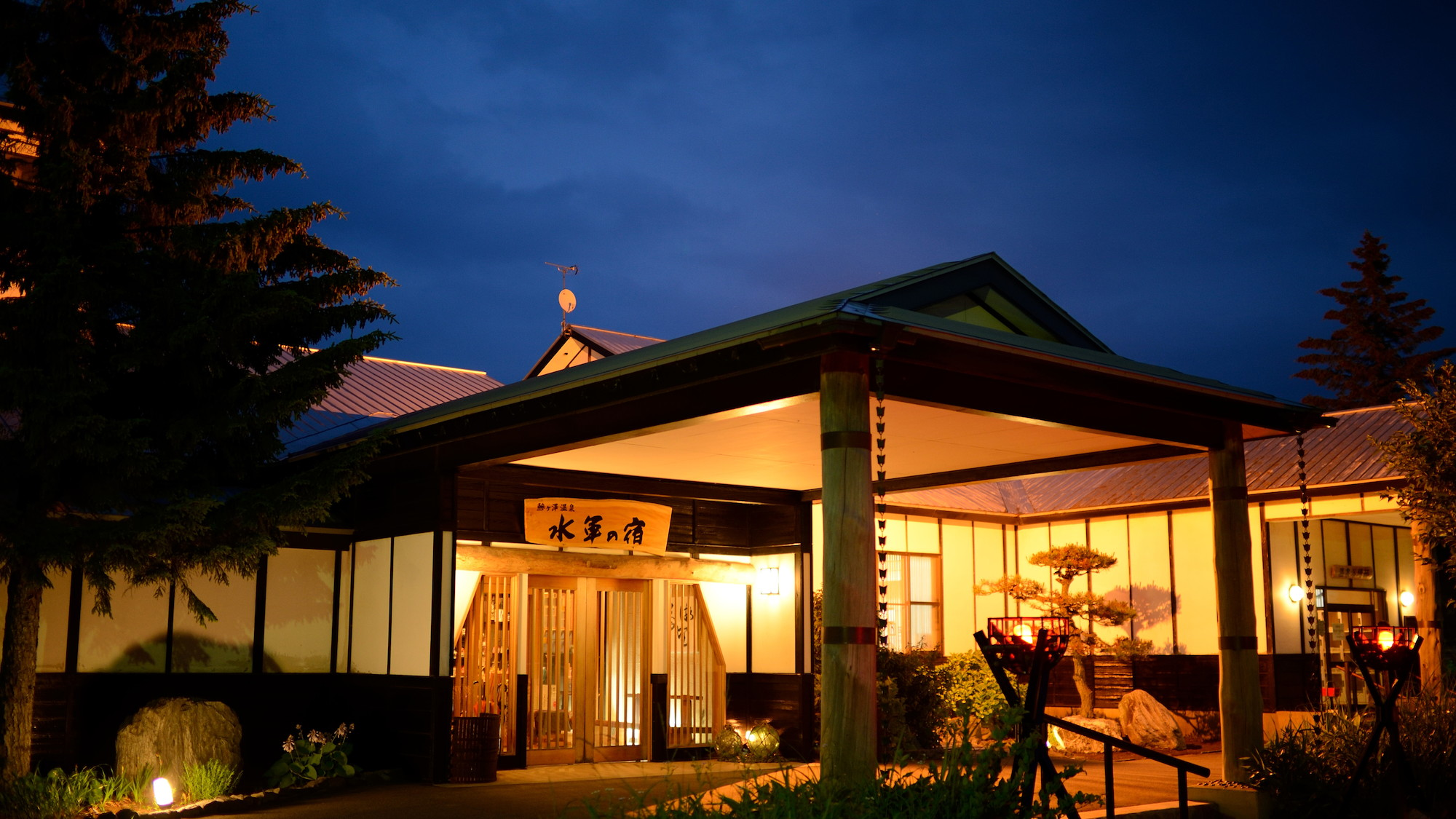 冬が来る前に夫婦で津軽の温泉へ!落ち着いてゆっくりできる温泉宿