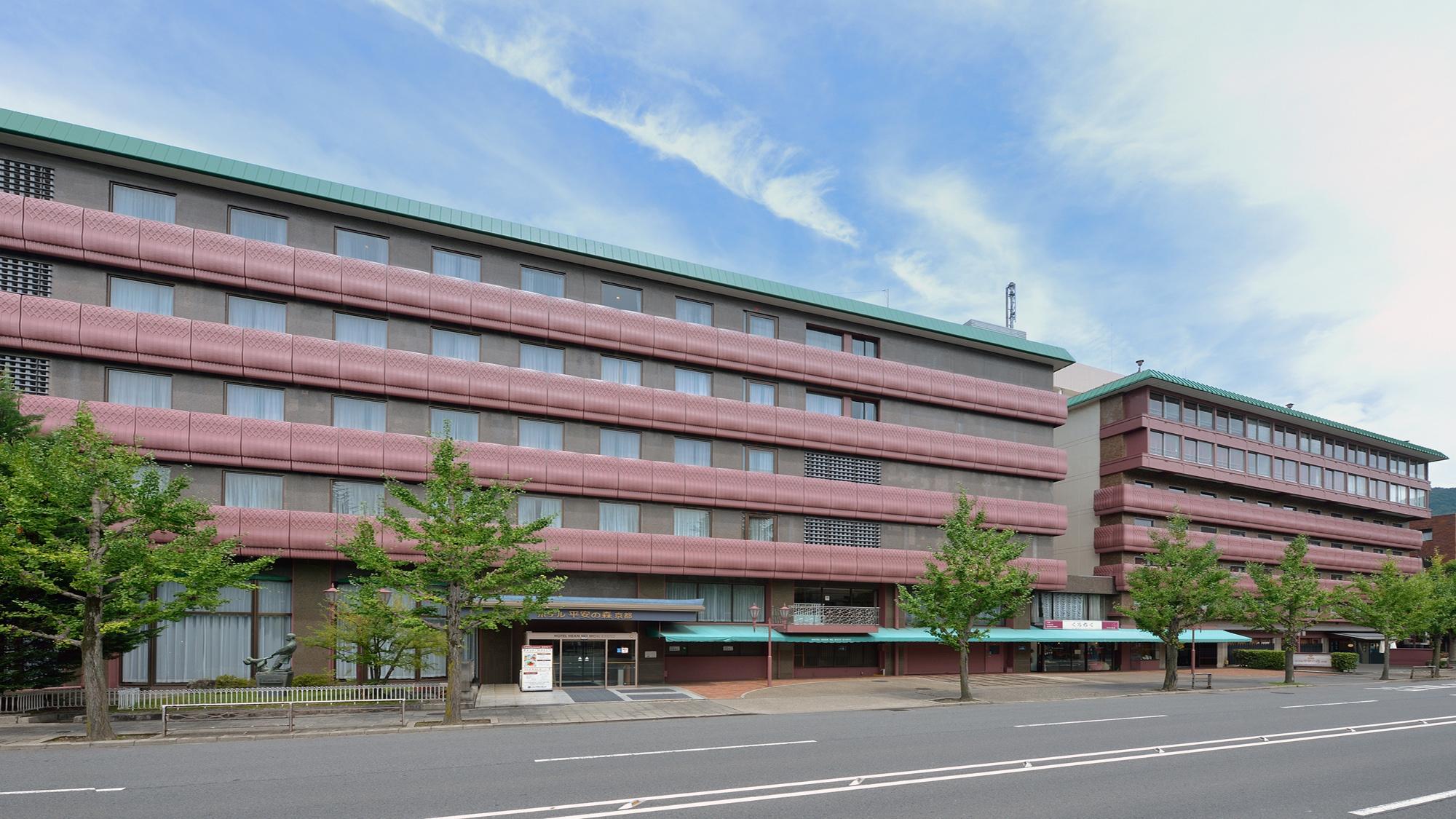ホテル平安の森京都...