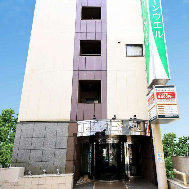 仙台市内でおススメのビジネスホテル